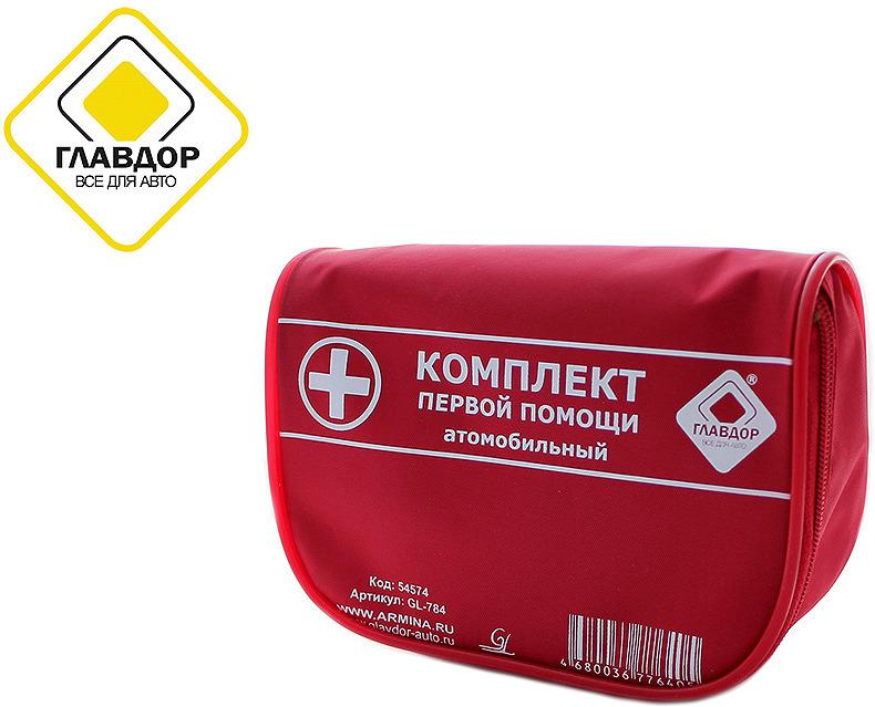 Автомобильная аптечка Главдор, GL-784, красный фармацельс бинт эластичный ankle wrap на голеностопный сустав 7 5см х 60см