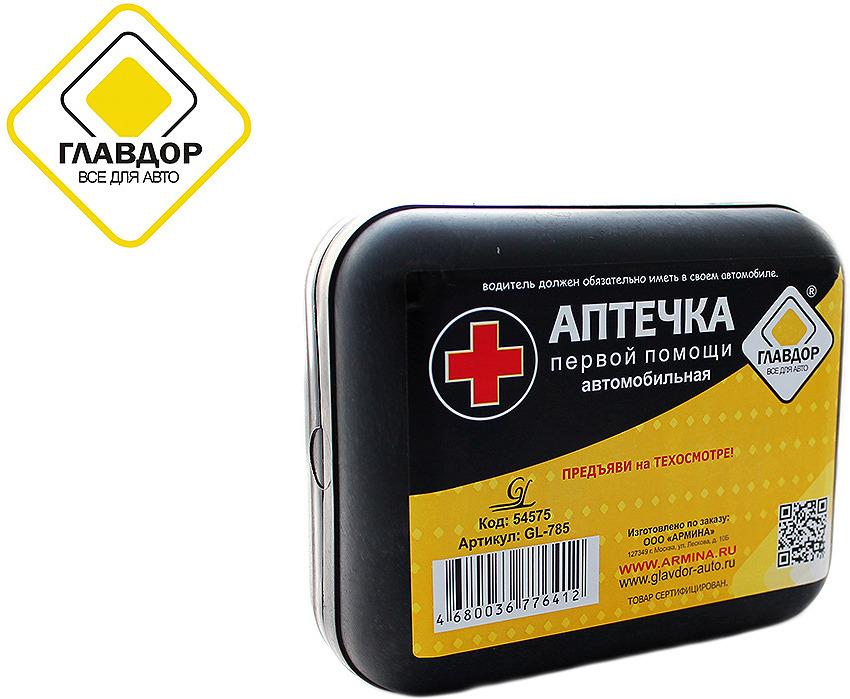Автомобильная аптечка Главдор, GL-785, черный фармацельс бинт эластичный ankle wrap на голеностопный сустав 7 5см х 60см