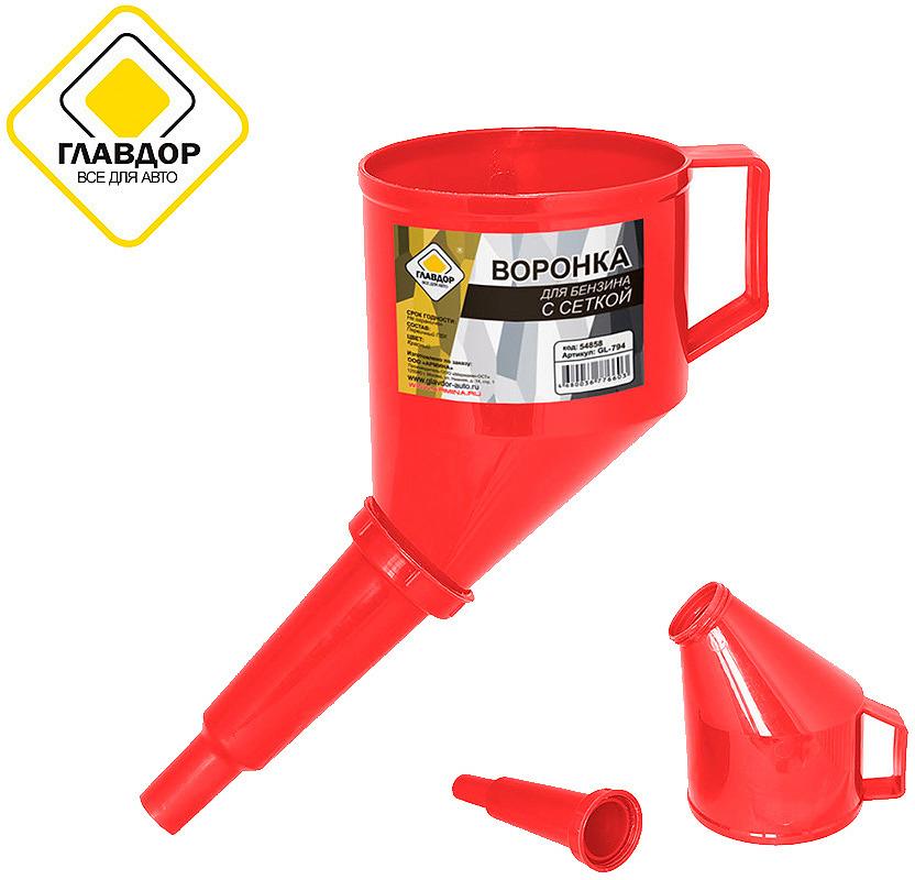 цена на Воронка для бензина Главдор Lux, с сеткой, GL-794, красный