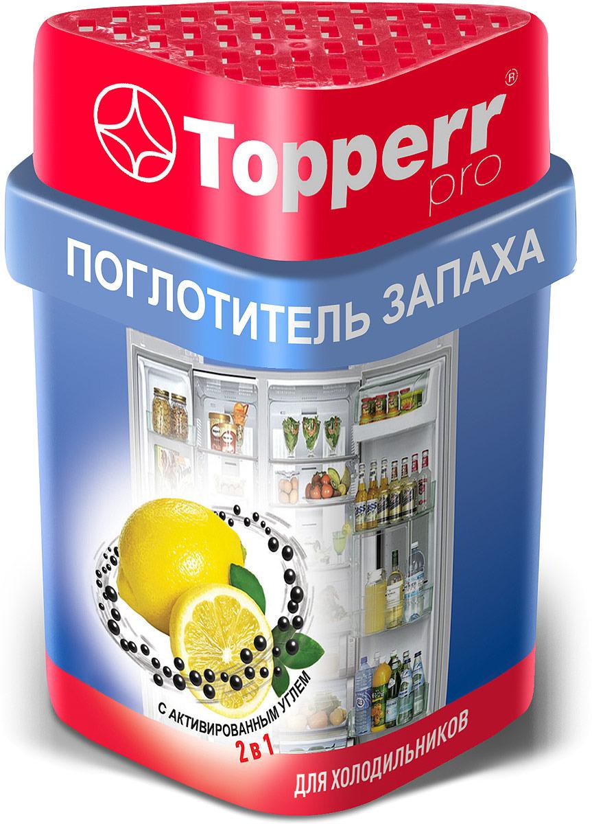 Ароматизатор для холодильника Topperr 2 в 1, с активированным углем, лимон, 190 г поглотитель запаха для холодильника topperr голубой лед гелевый 100 г