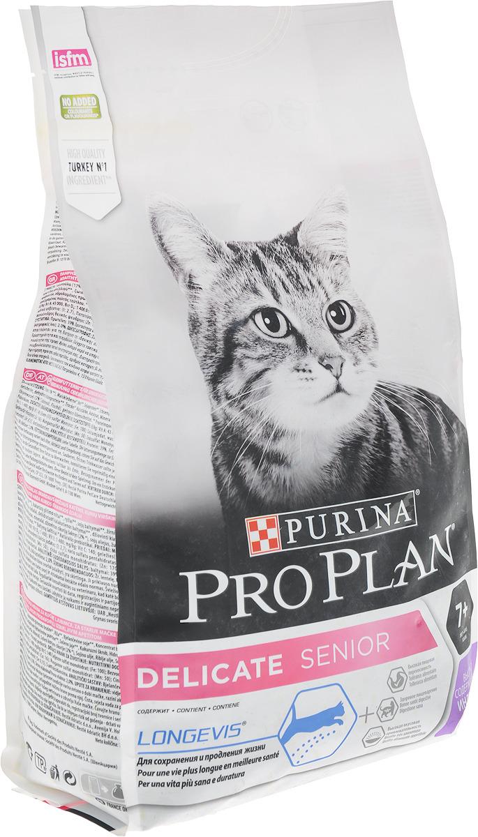 Корм сухой Pro Plan Cat Индейка, для чувствительного пищеварения, для кошек, 1,5 кг