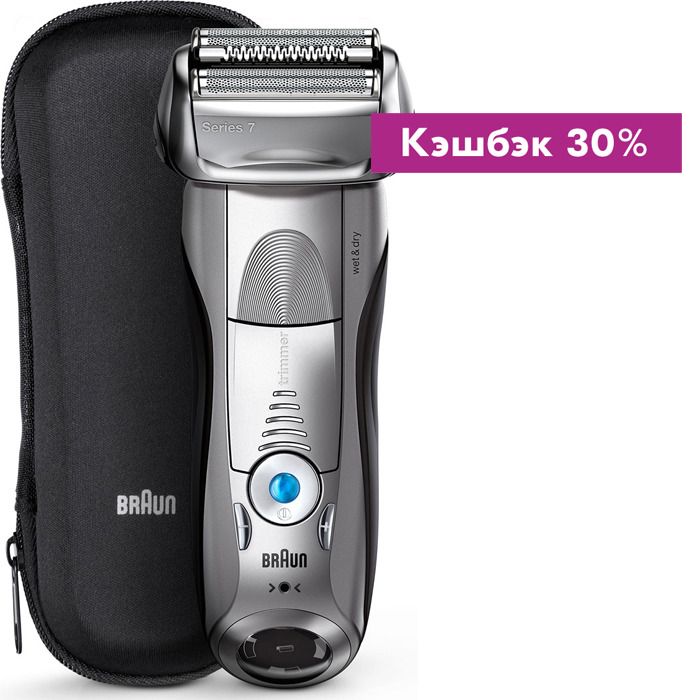 Электробритва Braun Series 7 7893s Wet&Dry, Grey цена