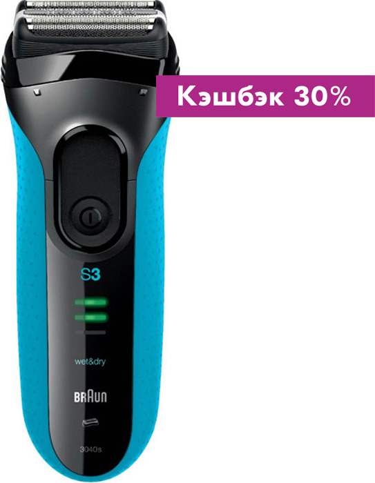 Электробритва Braun Series 3 3040s, Black Blue