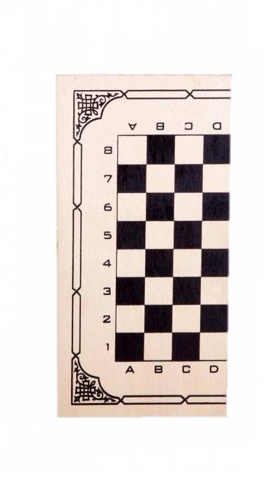 Набор настольных игр 2в1 (нарды шашки) 30х15 arsstar нарды шашки ростовские слон россия дерево 60х30х4 см