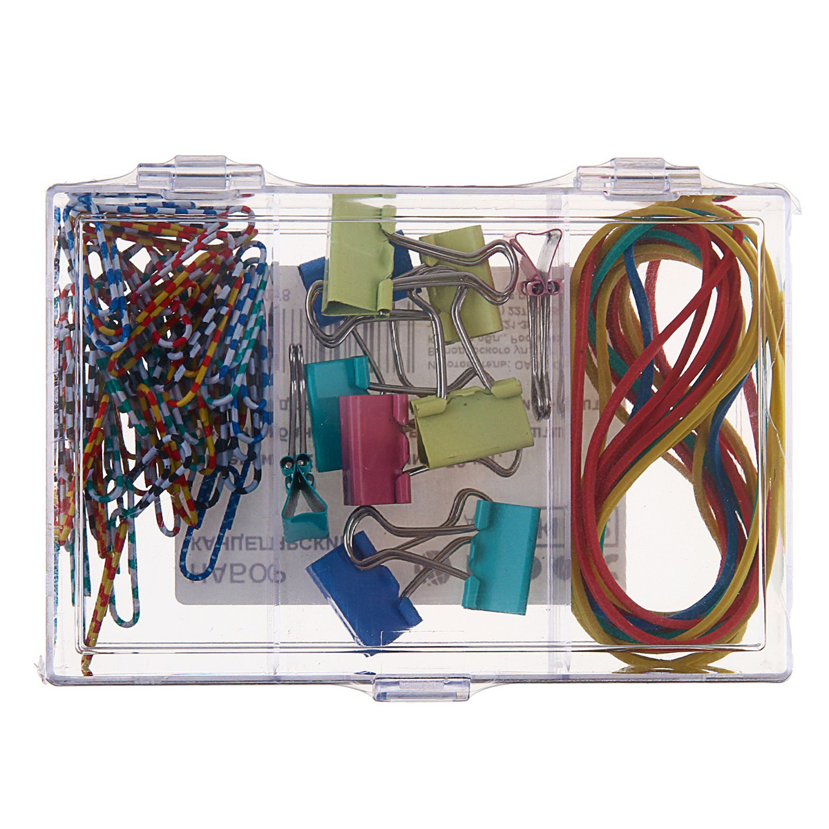 Канцелярский набор Globus, со скрепками, зажимом и банковскими резинками, 4074904, мультиколор канцелярский набор cars cars 3 предмета