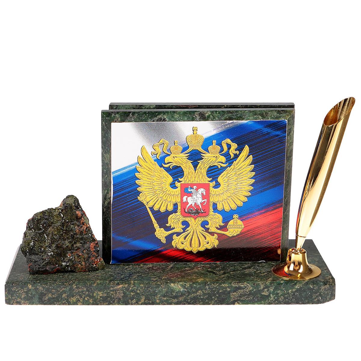 Канцелярский набор Флаг с гербом, 3527981, зеленый