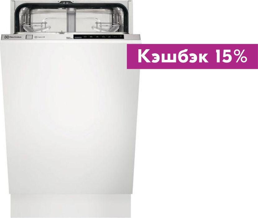 Посудомоечная машина Electrolux ESL 94655RO, 90000006004, встраиваемая, белый встраиваемая посудомоечная машина electrolux esl94320la