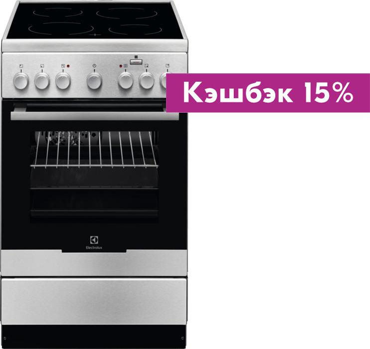 цена на Плита электрическая Electrolux EKC 952903X, серебристый