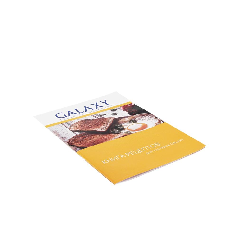 Тостер Galaxy GL 2905 Galaxy