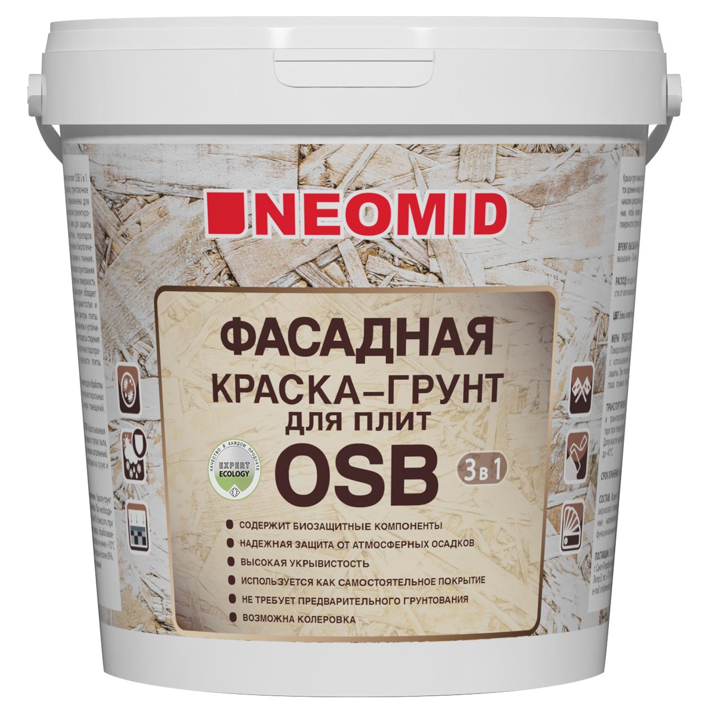 Фото - Краска neomid грунт для плит OSB Proff 3 в 1, фасадная, 1 кг грунтовка soppka osb primer для osb осп 5 кг