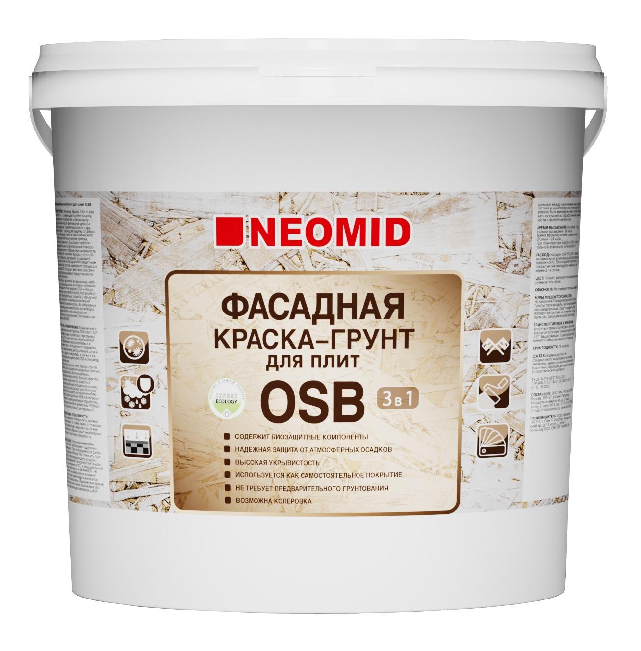 Фото - Краска neomid грунт для плит OSB Proff 3 в 1, фасадная, 7 кг грунтовка soppka osb primer для osb осп 5 кг