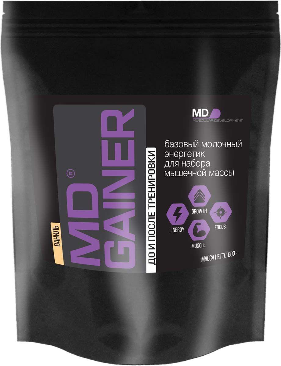 Гейнер MD Gainer,ваниль 600 гр.(мягкая упаковка) гейнер optimum nutrition pro gainer клубника 4 45 кг