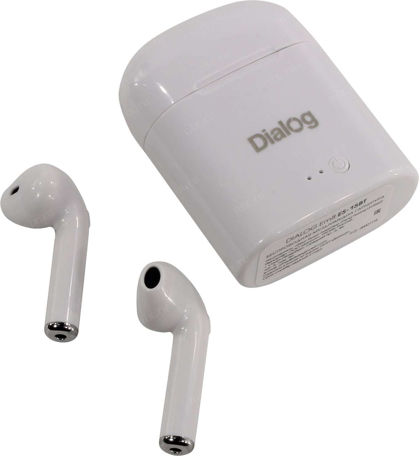 Наушники Dialog ES-15BT, белый 10 sets dialog 14580 wristband beacon bluetooth 4 0 programmable ibeacon hardware