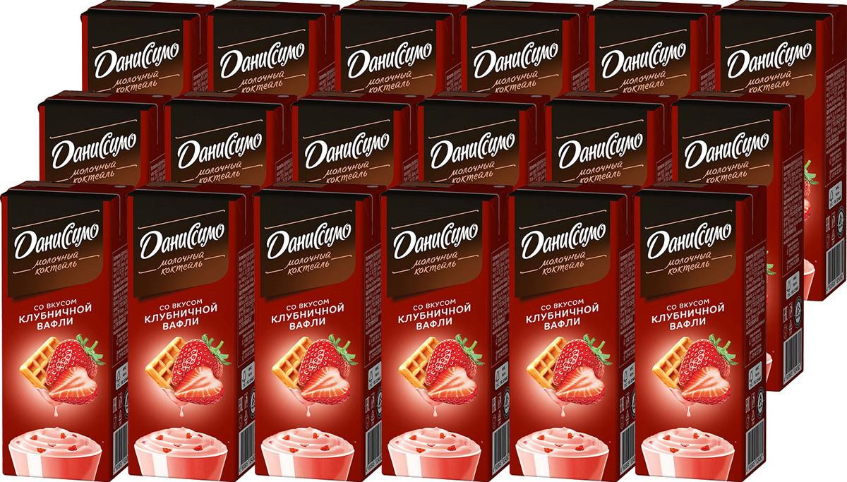 Молочный коктейль Даниссимо, со вкусом клубничной вафли, 2,5%, 18 шт по 215 г молочный коктейль даниссимо со вкусом мороженого крем брюле 2 5% 215 г