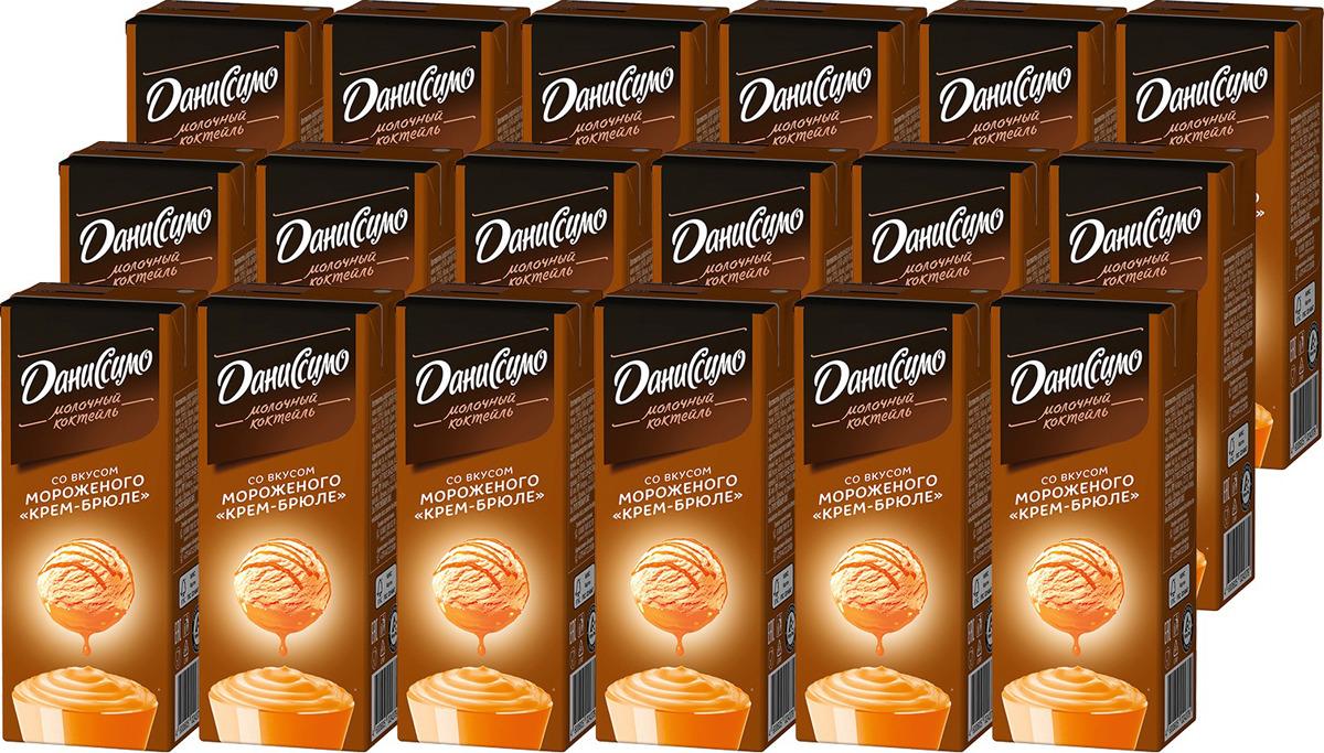 Молочный коктейль Даниссимо, со вкусом мороженого крем-брюле, 2,5%, 18 шт по 215 г bodybar батончик протеиновый 22% со вкусом крем брюле в горьком шоколаде 50 г