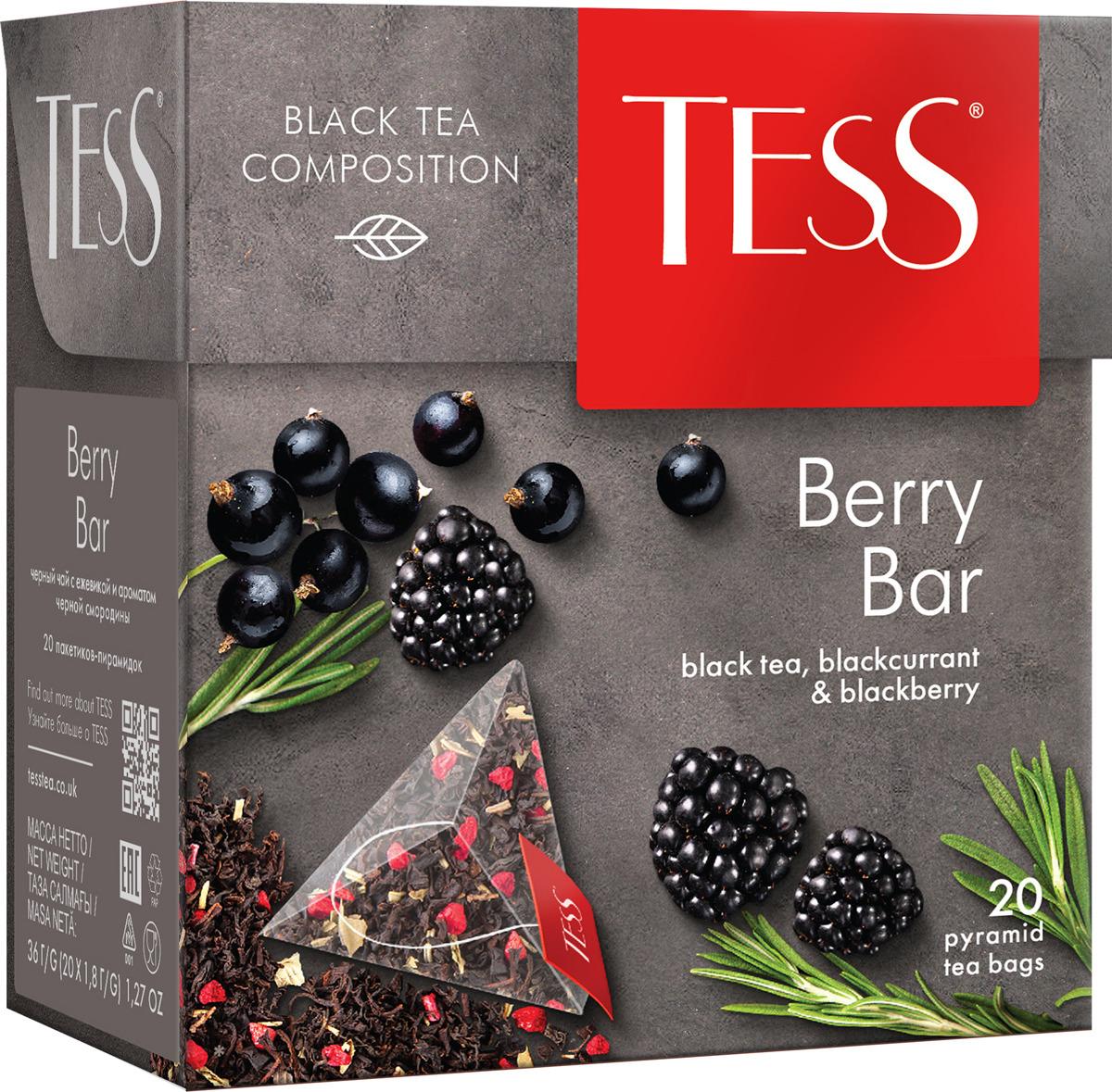 Tess Berry Bar ароматизированный чай в пакетиках, 20 шт цена