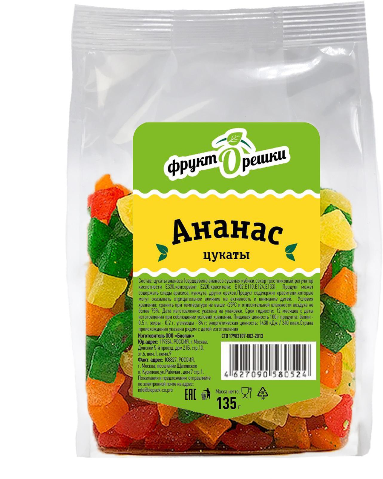 Ананас цукаты Фрукторешки, 135 г