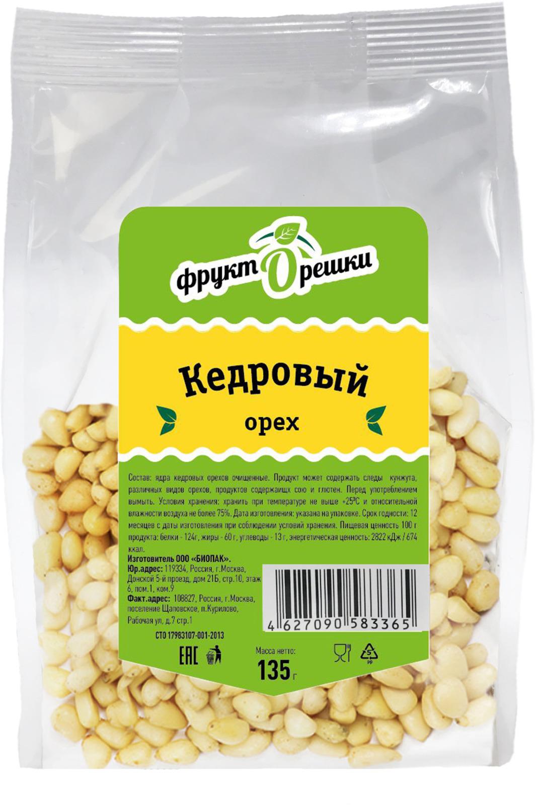 Кедровый орех Фрукторешки, 135 г
