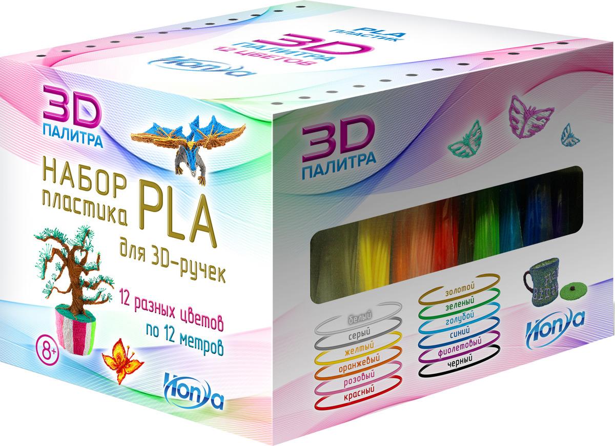 Картридж для 3D ручки Honya SC-PLA-12, 12 цветов недорго, оригинальная цена