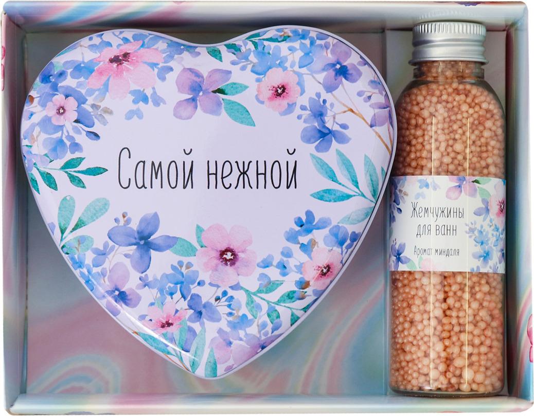 Подарочный набор Самой нежной Шкатулка-сердце + Жемчуг для ванны, 100 г букет самой нежной