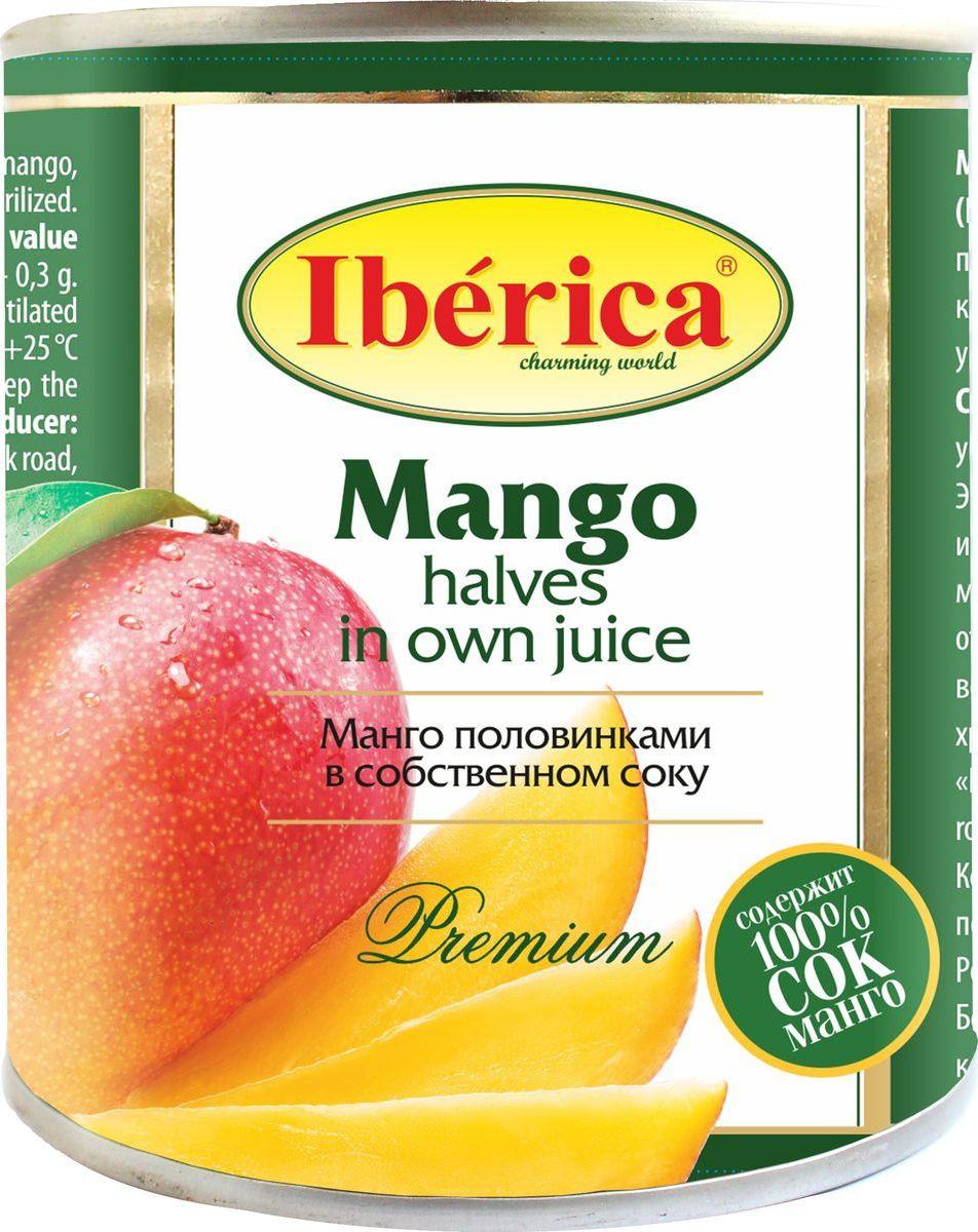 Фруктовые консервы Iberica Манго половинками в собственном соку, 425 мл все цены