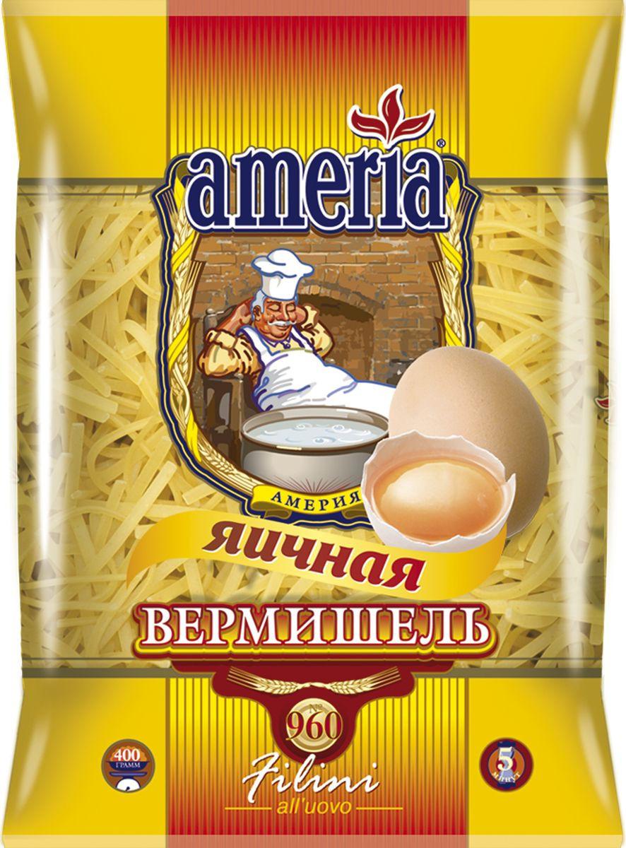 Макароны Ameria Вермишель яичная Я №960, 30 шт по 400 г цены