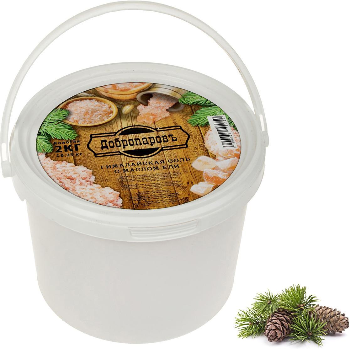 Гималайская розовая соль Добропаровъ, с маслом ели, колотая, 2 кг приправка соль гималайская розовая со средиземноморскими травами 200 г