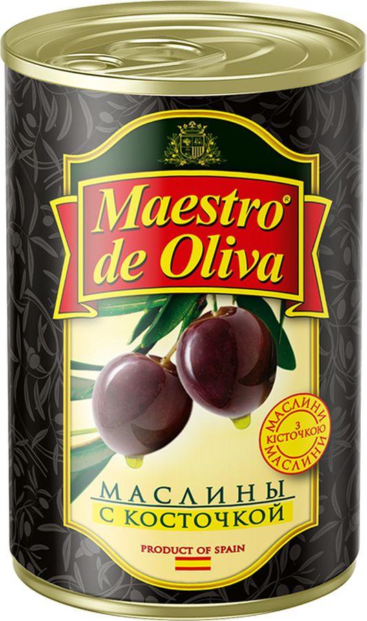 Овощные консервы МДО Маслины черные