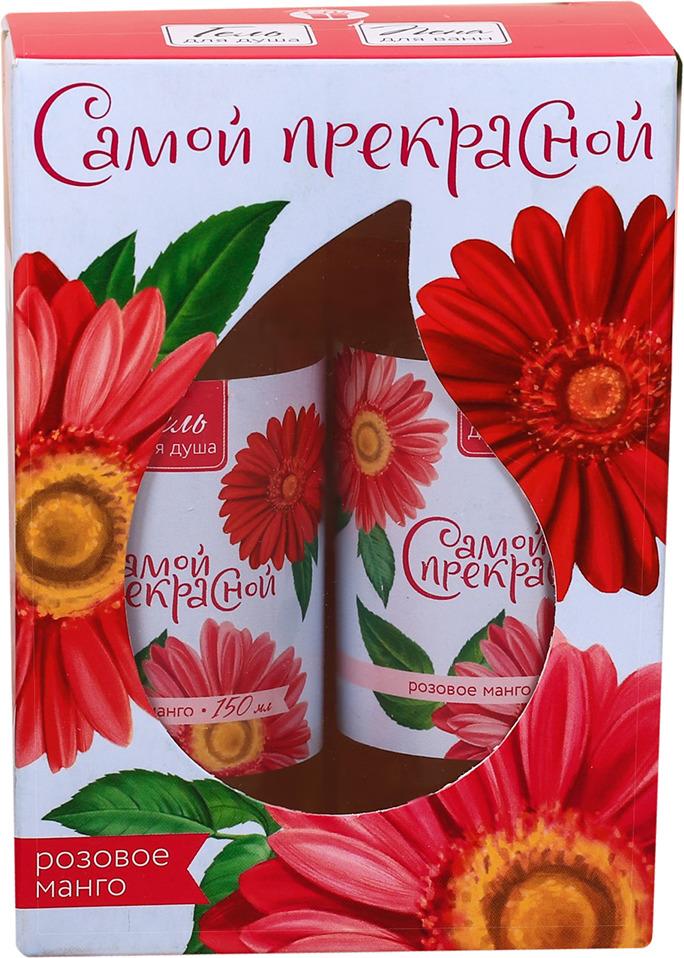 Подарочный косметический набор Чистое счастье Самой прекрасной Розовый манго Гель для душа, 150 мл + Пена для ванны, 150 мл гель для душа и пена для ванн cottage зеленый чай бодрящий 750 мл