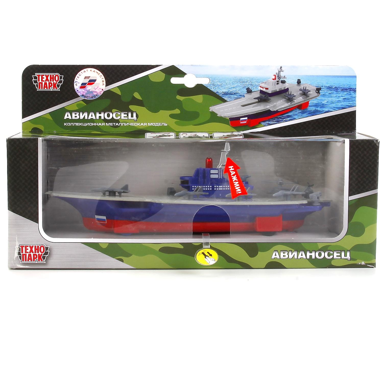 Кораблик Технопарк SB-16-11-B