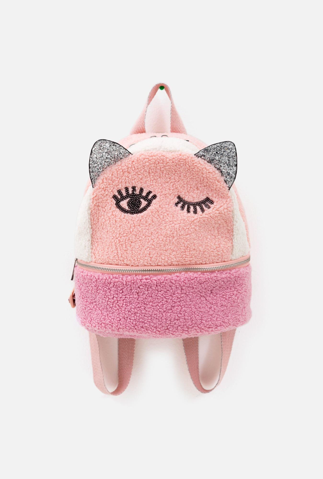 Рюкзак Acoola рюкзак детский моана