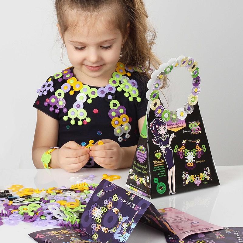 Биплант развивающий набор для творчества создай свое украшение Чокеры арт-набор №1 11130 украшения чокеры