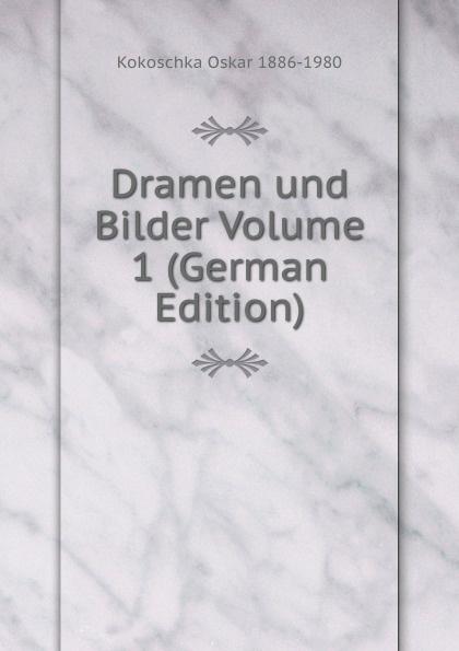 Kokoschka Oskar 1886-1980 Dramen und Bilder Volume 1 (German Edition) oskar dähnhardt griechische dramen