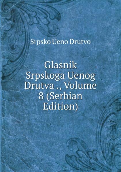 Srpsko Ueno Drutvo Glasnik Srpskoga Uenog Drutva ., Volume 8 (Serbian Edition) srpsko ueno drutvo glasnik srpskoga uenog drutva volume 75