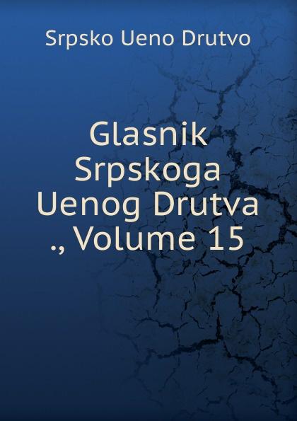 Srpsko Ueno Drutvo Glasnik Srpskoga Uenog Drutva ., Volume 15 srpsko ueno drutvo glasnik srpskoga uenog drutva volume 75