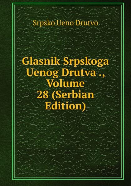 Srpsko Ueno Drutvo Glasnik Srpskoga Uenog Drutva ., Volume 28 (Serbian Edition) srpsko ueno drutvo glasnik srpskoga uenog drutva volume 19