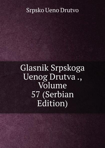 Srpsko Ueno Drutvo Glasnik Srpskoga Uenog Drutva ., Volume 57 (Serbian Edition) srpsko ueno drutvo glasnik srpskoga uenog drutva volume 2