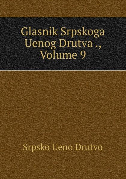 Srpsko Ueno Drutvo Glasnik Srpskoga Uenog Drutva ., Volume 9 srpsko ueno drutvo glasnik srpskoga uenog drutva volume 19