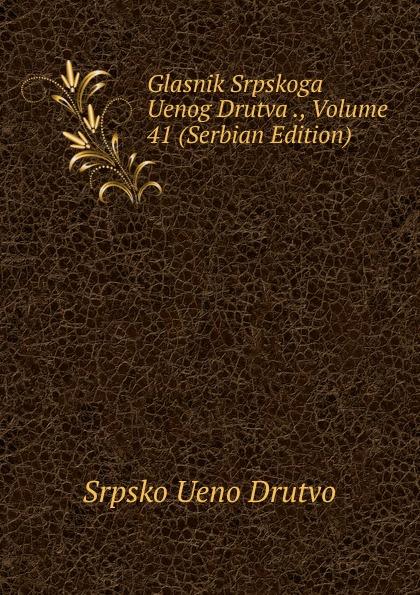 Srpsko Ueno Drutvo Glasnik Srpskoga Uenog Drutva ., Volume 41 (Serbian Edition) srpsko ueno drutvo glasnik srpskoga uenog drutva volume 2
