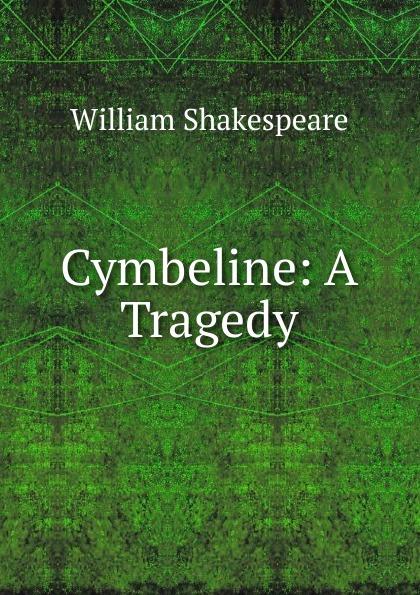 Уильям Шекспир Cymbeline: A Tragedy