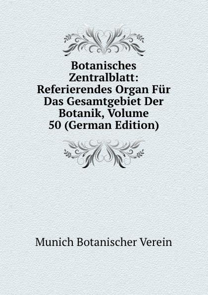 Munich Botanischer Verein Botanisches Zentralblatt: Referierendes Organ Fur Das Gesamtgebiet Der Botanik, Volume 50 (German Edition) munich botanischer verein botanisches zentralblatt referierendes organ fur das gesamtgebiet der botanik volume 50 german edition