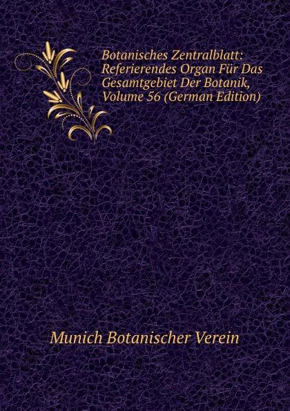 Munich Botanischer Verein Botanisches Zentralblatt: Referierendes Organ Fur Das Gesamtgebiet Der Botanik, Volume 56 (German Edition) munich botanischer verein botanisches zentralblatt referierendes organ fur das gesamtgebiet der botanik volume 52 german edition