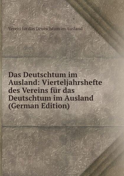 Verein für das Deutschtum im Ausland Das Deutschtum im Ausland: Vierteljahrshefte des Vereins fur das Deutschtum im Ausland (German Edition) цены