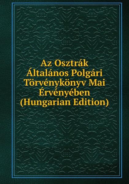 Az Osztrak Altalanos Polgari Torvenykonyv Mai Ervenyeben (Hungarian Edition) цены