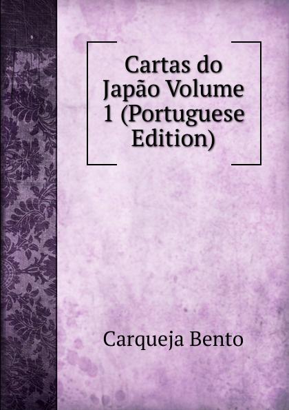 Carqueja Bento Cartas do Japao Volume 1 (Portuguese Edition) caminha adolfo 1867 1897 cartas literarias portuguese edition