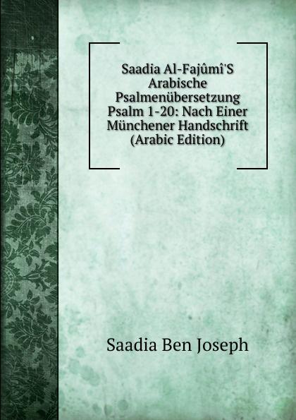 Saadia ben Joseph Saadia Al-Fajumi.S Arabische Psalmenubersetzung Psalm 1-20: Nach Einer Munchener Handschrift (Arabic Edition) asgharali saadia