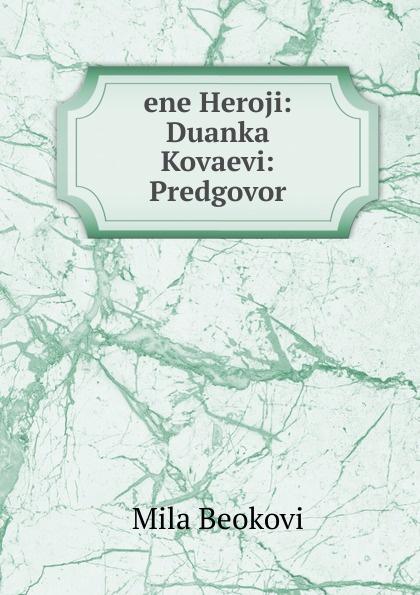 Mila Beokovi ene Heroji: Duanka Kovaevi: Predgovor ene ene 11592