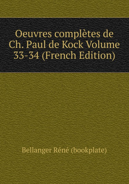 33 (French Edition)