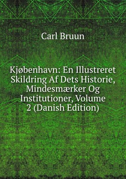 Carl Bruun Kj.benhavn: En Illustreret Skildring Af Dets Historie, Mindesmaerker Og Institutioner, Volume 2 (Danish Edition) цены