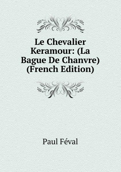 Фото - Féval Paul Le Chevalier Keramour: (La Bague De Chanvre) (French Edition) jean paul gaultier le male